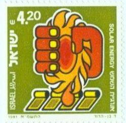 jr-stamp